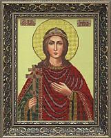 Набор для вышивания бисером икона Святая Ирина