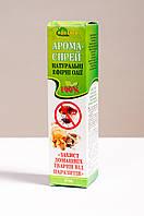 """Арома-спрей """"Защита домашних животных от паразитов""""15 мл"""