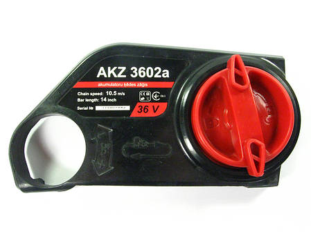 Крышка натяжителя цепи аккумуляторной электропилы Vitals Master AKZ 3602a, фото 2
