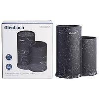 Подставка для ножей и кухонных принадлежностей Ofenbach двойная 22,5см KM-100208