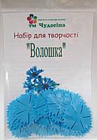 """Заготовки """"Васильки"""" из фоамирана"""