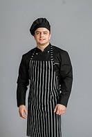 Фартук поварской/официантский с нагрудником «ЗЕБРА»