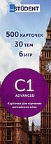 500 карточек для изучения английского языка. C1 Advanced, фото 2