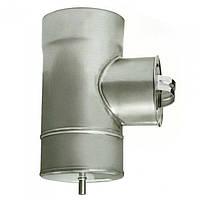 Ø230/300 Ревизия к/оц нержавеющая AISI 304 сталь