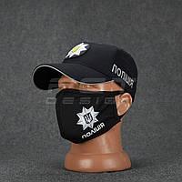 Маска для лица трикотажная многоразовая для Полиции