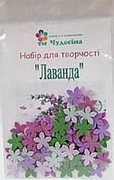 "Заготовки из фоамирана ""Лаванда"""