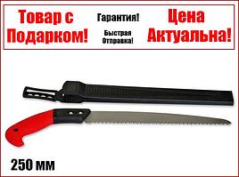 Ножівка садова з чохлом, 250 мм Technics 71-091