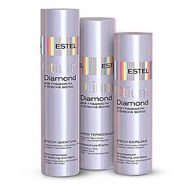 Набір для гладкості і блиску волосся Estel Professional Otium Diamond 250/200/100 мл