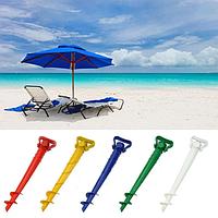 Підставка для парасольки ( бур для пляжного парасольки )