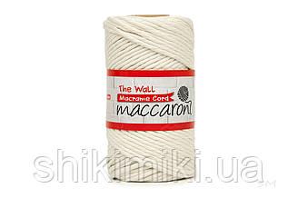 Эко шнур Macrame Cord 3 mm, цвет Молочный