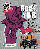 Дневник школьный Monster High 3, Kite