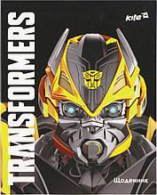 Дневник школьный Transformers 1, Kite