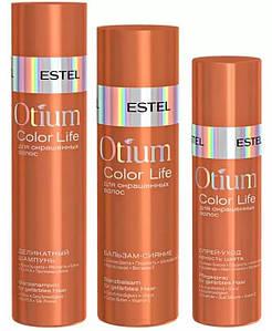 Набір для фарбованого волосся (шампунь, бальзам, спрей) OTIUM COLOR LIFE Estel Professional 250/200/200 мл