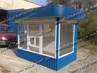 Изготовление в днепропетровске павильонов, киосков, бытовок, постов охраны, торговые прицепы
