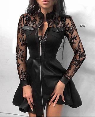 Платье из эко-кожи с гипюровыми рукавами