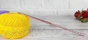 Крючок металлический для вязания №3,5