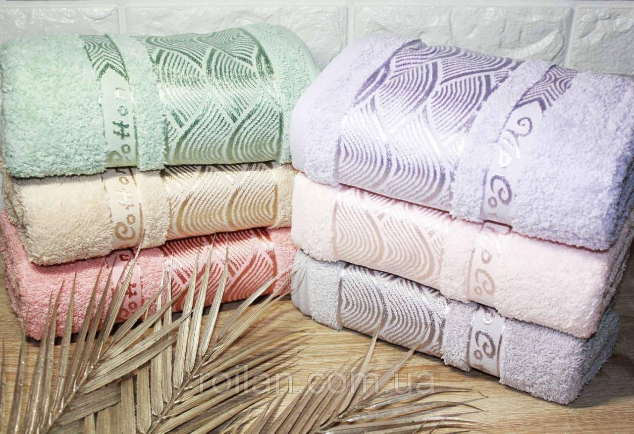 Лицевые турецкие полотенца LINES