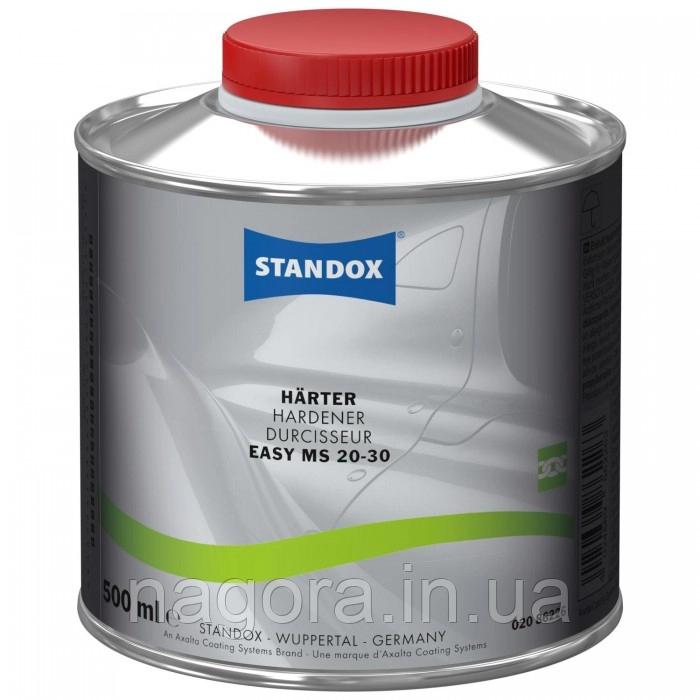 Затверджувач Standox Hardener Easy MS 20-30 (1л)