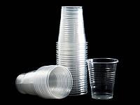 Пластиковый стакан 180 гр