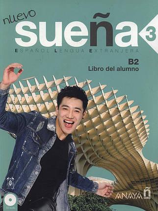 Suena Nuevo 3 Libro del alumno with Audio CDs (2), фото 2