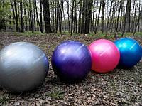 Фітбол дитячий (М'яч для фітнесу, гімнастичний) глянець Profitball 55 см (MS 1575)