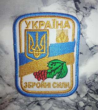 Шеврон ЗСУ белый
