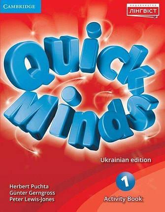 Quick Minds 1. Activity Book, фото 2