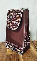 Запасная сумка к тележке (кравчучке) с боковым карманом
