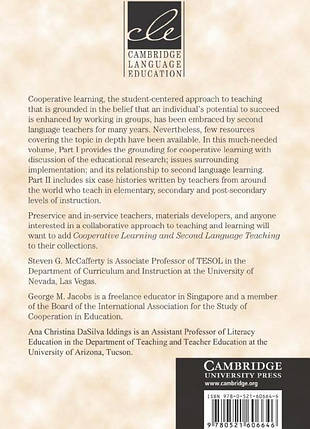 Cooperative Learning and Second Language Teaching, фото 2