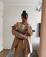 Стильный костюм брючный женский с удлиненным пиджаком