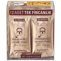 Турецька кава KuruKahveci Mehmet Efendi в пакетиках, 12 чашок, 108 г