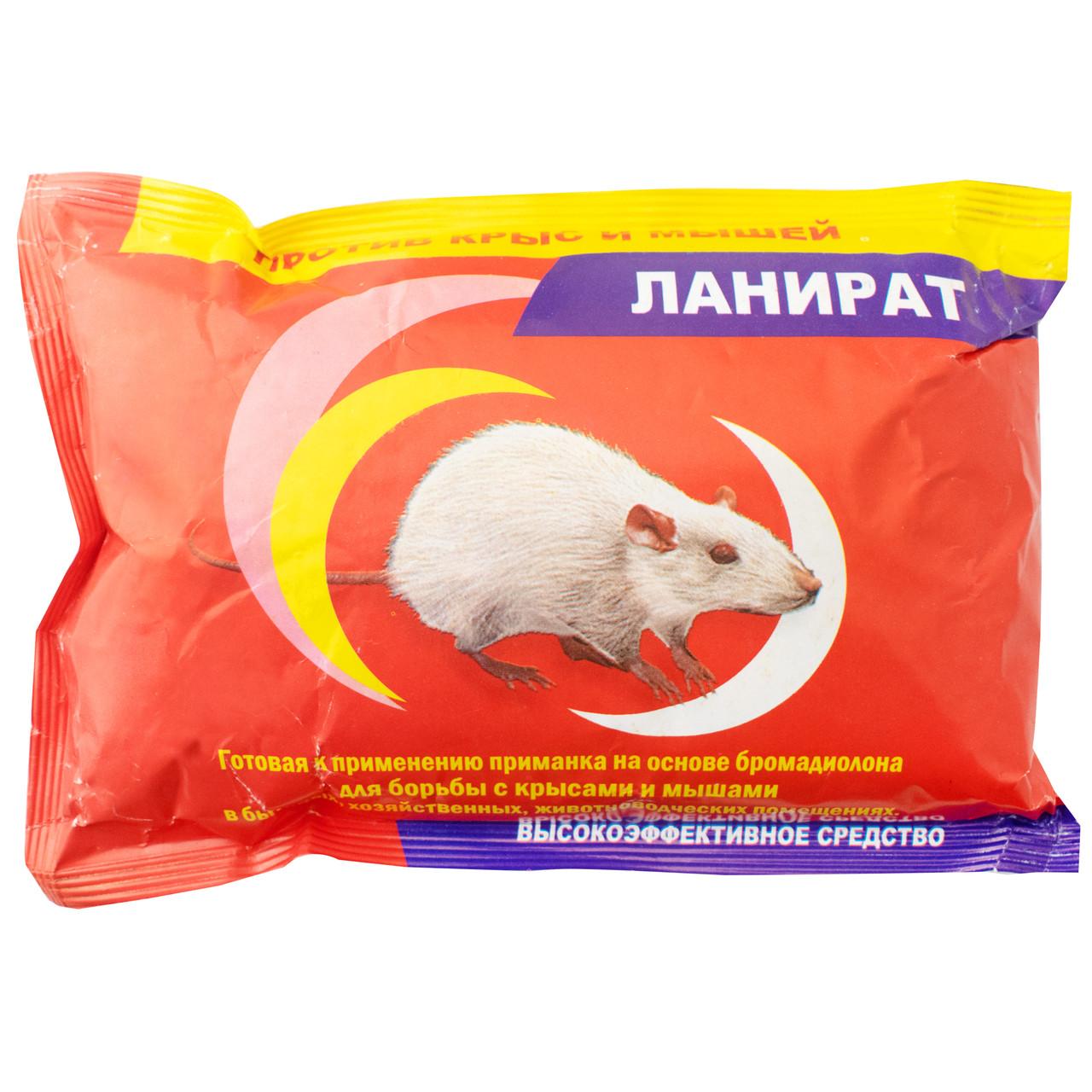 Зерно від щурів і мишей Ланират 500 г
