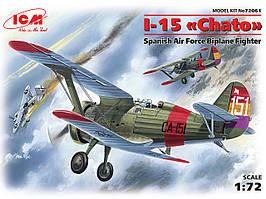 "И-15 ""Chato"", истребитель-биплан ВВС Испании. 1/72 ICM 72061"