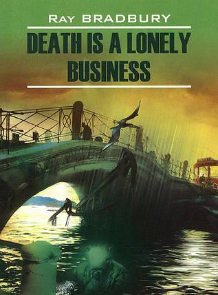 Death is a Lonely Business / Смерть - дело одинокое, фото 2
