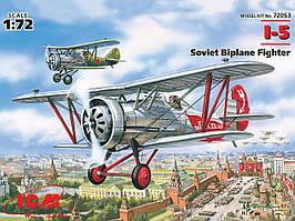 И-5. Сборная модель советского истребителя-биплана в масштабе 1/72. ICM 72053