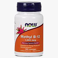 NOW Methyl B-12 1,000 mcg 100 леденци