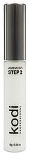 Лосьйон для ламінування вій №2, 8Г. Step 2