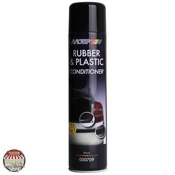 Кондиционер для пластика и резины Motip Black Line Rubber&Plastic Conditioner 600 мл Аэрозоль