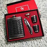 Подарочный набор 5 в 1 фляга рюмки штопор для мужчины