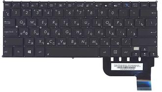 Клавиатура для ноутбука Asus Taichi 21