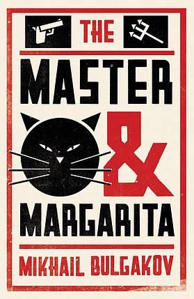 Master and Margarita, фото 2