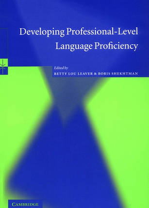 Developing Professional-Level Language Proficiency, фото 2