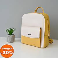 Рюкзак женский, молодежный стильный рюкзак для девушек желтый