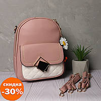 Маленький женский рюкзак, женский рюкзак, молодежный женский рюкзак