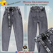 Модные женские джинсы момы на высокой талии серого цвета