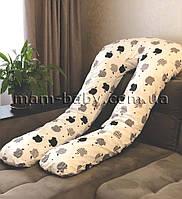 Подушка для беременных U-образная 3 в 1 со съемной наволочкой и молнией MamBaby APPLE на белом 150х75 см