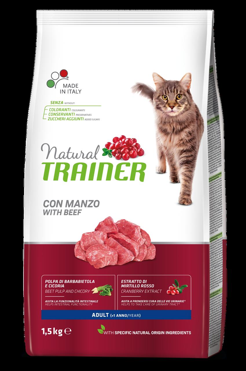 Сухой корм Trainer Natural Super Premium  Adult with Beef для взрослых кошек от 1 года 1.5 кг.