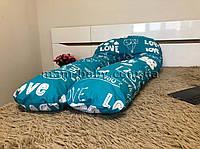 Подушка для беременных U-образная 3 в 1 без съемной наволочкой и молнией MamBaby голубая LOVE 150х75 см