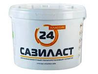 Двокомпонентний поліуретановий герметик Сазіласт-24