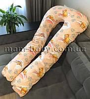Подушка для беременных U-образная без съемной наволочкой и молнией MamBaby медвежонок + пчёлка 150х75 см